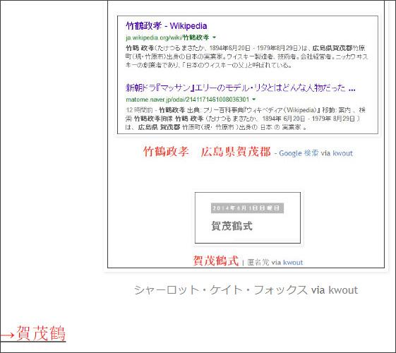 http://tokumei10.blogspot.com/2018/05/12176.html