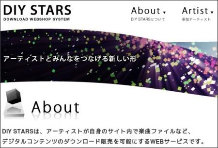http://diy.tunk.jp/
