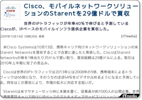 http://plusd.itmedia.co.jp/enterprise/articles/0910/14/news025.html