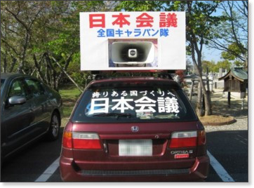 http://cdn-ak.f.st-hatena.com/images/fotolife/m/minoru20000/20100417/20100417155524.jpg