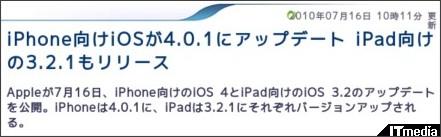 http://plusd.itmedia.co.jp/mobile/articles/1007/16/news027.html