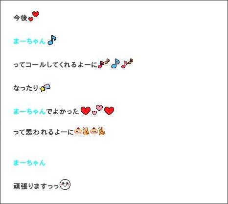 http://ameblo.jp/morningmusume-10ki/entry-12155624256.html