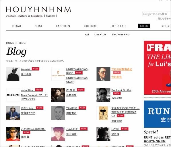 http://www.houyhnhnm.jp/blog/