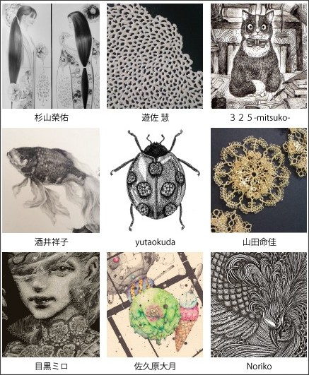 http://www.gallerycomplex.com/c/daisaimitsu2016/index.html