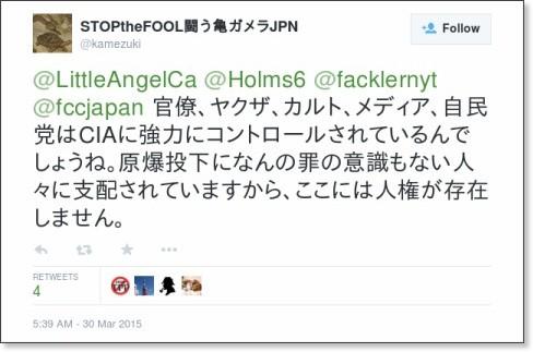 https://twitter.com/kamezuki/status/582522590591234048