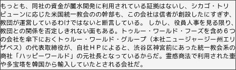 http://antikimchi.seesaa.net/article/88047531.html