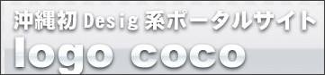 http://logococo.net/play/pub.html