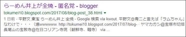 https://www.google.co.jp/search?q=site://tokumei10.blogspot.com+%E6%9D%B1%E5%AE%9D&source=lnt&tbs=qdr:w&sa=X&ved=0ahUKEwjZ6J_Cy77VAhVLilQKHcTFCE4QpwUIHg&biw=1109&bih=930