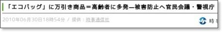http://news.livedoor.com/article/detail/4858222/