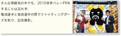 http://www.tbs.co.jp/sebare/diary_boo/di_2010072802.html