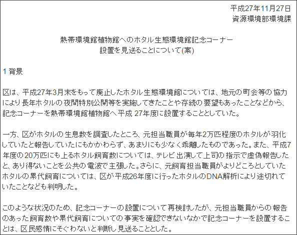 http://tale-of-genji-and-heike.blogspot.jp/2015/12/blog-post.html