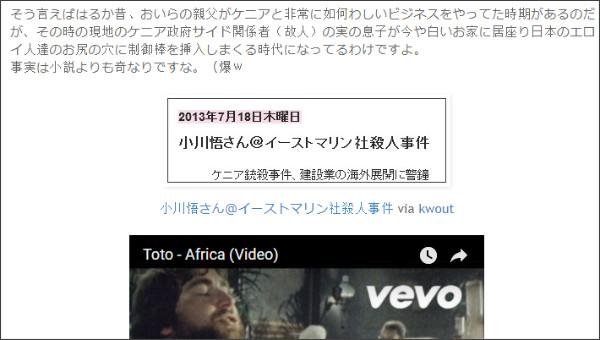 http://tokumei10.blogspot.com/2013/09/de.html