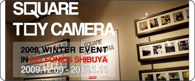 http://camerapeople.jp/square/