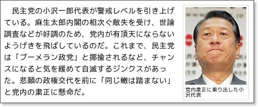 http://www.zakzak.co.jp/top/200901/t2009011950_all.html