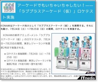 http://gamez.itmedia.co.jp/games/articles/1007/23/news061.html