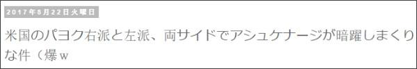 http://tokumei10.blogspot.com/2017/08/blog-post_629.html