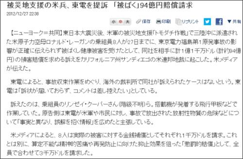 http://www.nikkei.com/article/DGXNASDG2704H_X21C12A2CR8000/