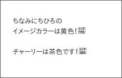 http://ameblo.jp/tsubaki-factory/entry-12126201249.html
