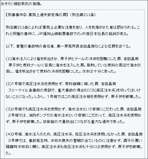 http://shin9tobihizageri.seesaa.net/article/240718978.html