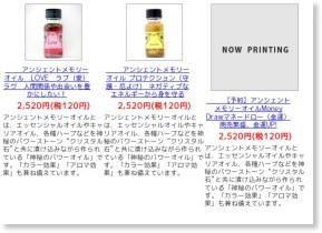 http://aromaventvert.shop-pro.jp/?mode=cate&cbid=915446&csid=0