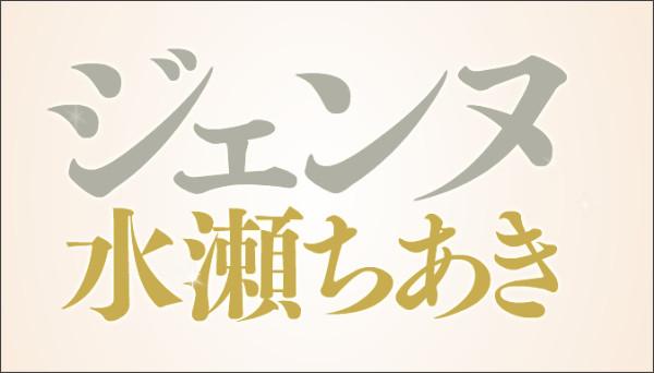 http://www.mutekimuteki.com/top.html