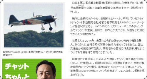 http://www.yomiuri.co.jp/national/20160128-OYT1T50014.html