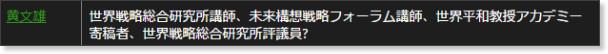 http://poligion.wpblog.jp/sekaisoken/