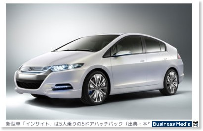 http://bizmakoto.jp/makoto/articles/0809/05/news037.html