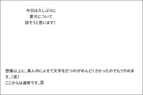 http://ameblo.jp/kobushi-factory/entry-12102023053.html