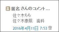 http://tokumei10.blogspot.com/2016/04/43.html