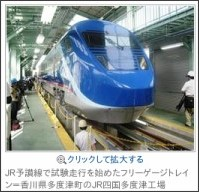 http://sankei.jp.msn.com/life/news/110823/trd11082319350017-n1.htm