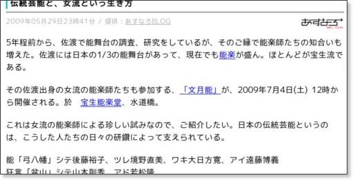 http://news.livedoor.com/article/detail/4178237/