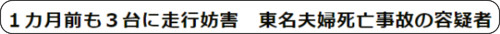 http://www.asahi.com/articles/ASKBC4TBBKBCULOB011.html