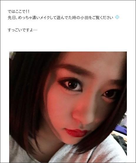 http://ameblo.jp/morningmusume-10ki/entry-12103456143.html