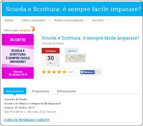 http://www.giuntiscuola.it/catalogo/eventi-e-formazione/incontri/scuola-e-scrittura-e-sempre-facile-imparare/