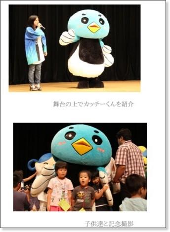 http://www.saga-u.ac.jp/viewnews.php?ui=c2FnYS11MjAwOQ==&fd=dG9waWNz&newsid=319