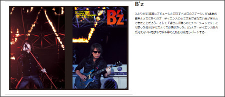 http://www.whatsin.jp/magazine