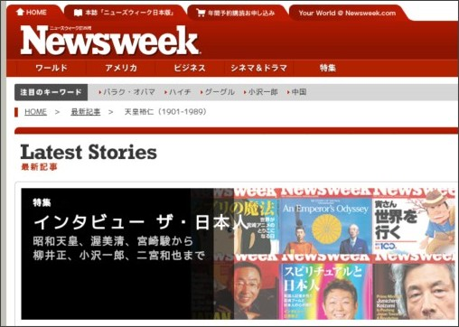 http://newsweekjapan.jp/stories/2010/01/1901-1989.php?page=2