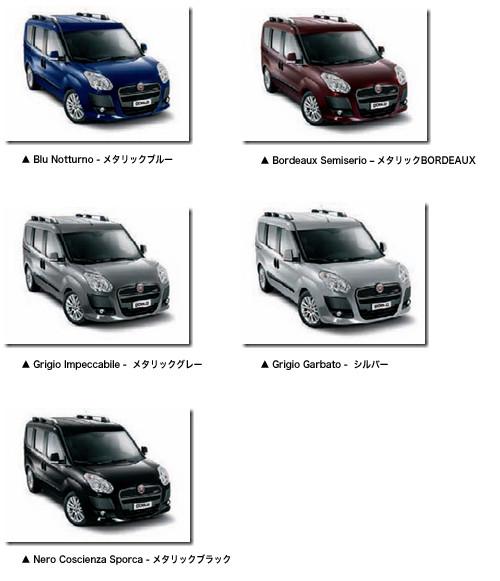 http://www.autospec.co.jp/fiat_doblo.php