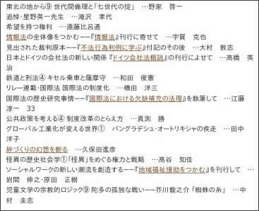 http://www.yuhikaku.co.jp/shosai/detail/018764