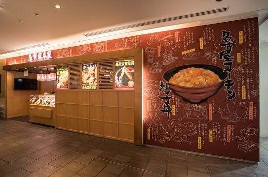 https://tblg.k-img.com/restaurant/images/Rvw/67238/67238909.jpg