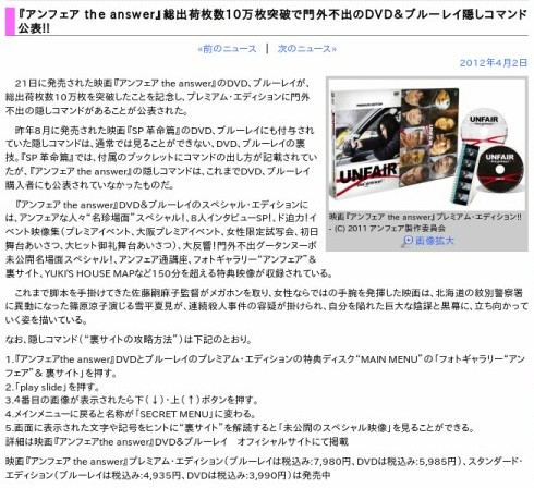 http://www.cinematoday.jp/page/N0040810