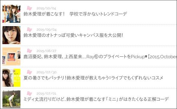 http://tokyo.cawaii.media/?s=%E6%84%9B%E7%90%86