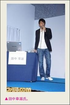 http://www.famitsu.com/news/201108/05048061.html