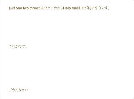 http://ameblo.jp/chikuni-megumi/entry-11461335299.html