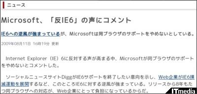 http://www.itmedia.co.jp/news/articles/0908/11/news050.html