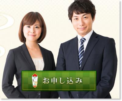 https://furunavi.jp/premium/