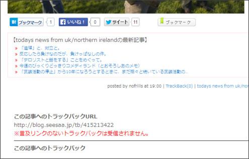 http://nofrills.seesaa.net/article/415213422.html