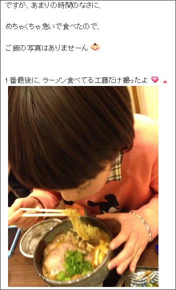 http://ameblo.jp/sayumimichishige-blog/entry-11769104973.html