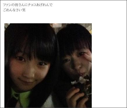 http://ameblo.jp/morningmusume-9ki/entry-11470629127.html